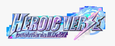 taka_IIDX_27th_logo.png
