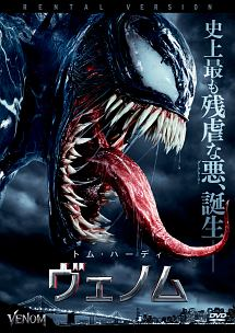 http://www.dorama.co.jp/home-entertainment/images/Venom.jpg
