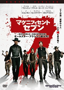 http://www.dorama.co.jp/home-entertainment/images/magnificent7.jpg